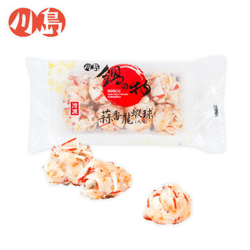 蒜香龍蝦球 - 3KG袋裝 Garlic flavor lobster ball - 隆盛食品,川島火鍋料,Lung Sheng Foods,批發,採購,進貨,火鍋,火鍋料,冷凍火鍋料,日式火鍋料,素食火鍋料,魚漿製品,冬天,麻辣鍋,麻辣燙,滷味,鴛鴦鍋